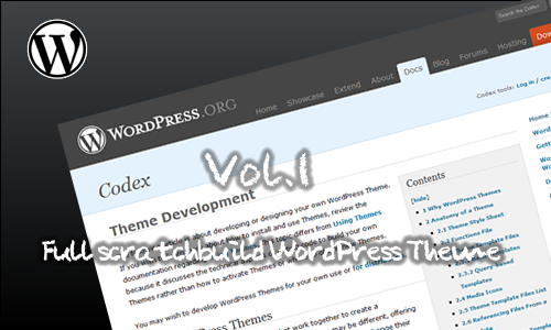 フルスクラッチWordPressテーマ Vol.1