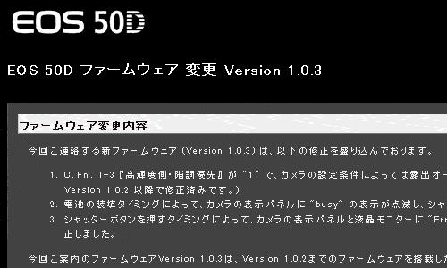 20081030_01