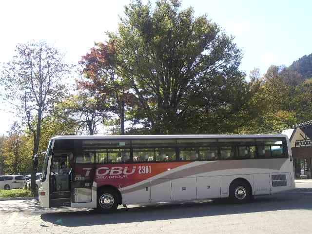 SBSH01851.JPG