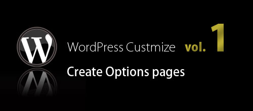 wordpress custmize