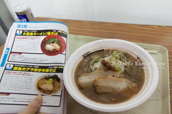 小豆島ラーメン/醤そば