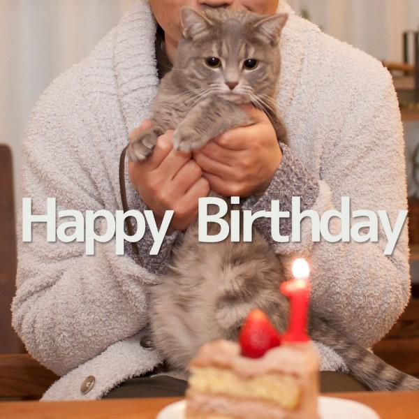 もこの1才の誕生日