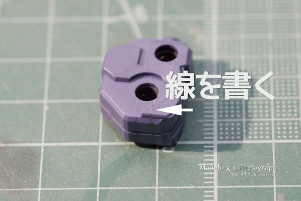 modeling-140216-003