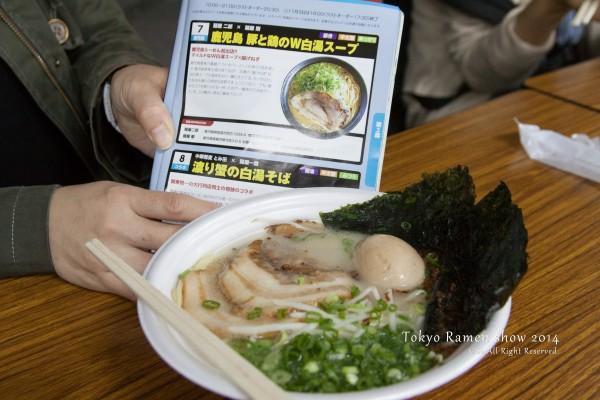 鹿児島 豚と鶏のW白湯スープ